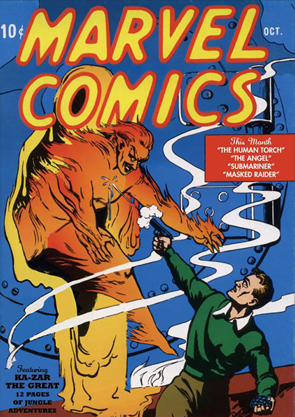 Marvel Comics 75th Anniversary