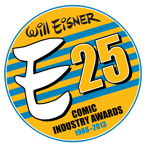 Will Eisner Comic Industry Awa