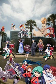 Comic-Con International Japanese Animation Guide